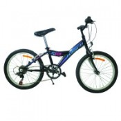 Ποδήλατα 20 ιντσών